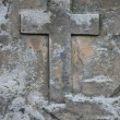 Old cross — Stockfoto