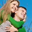 Beautiful couple portrait smiling outdoors — Stock Photo #5350272
