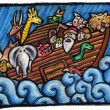 Royalty-Free Stock Photo: Noah\'s Ark