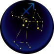 Zodiac Sagittarius Sign — Vetorial Stock #4488795