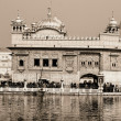 golden temple — Stock Photo