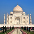 Taj Mahal — Stock Photo #4690055