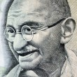 Gandhi — Stock Photo #5027058