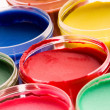 Paints — Stock Photo #4644668