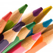 Royalty-Free Stock Photo: Collection of colorful pencils