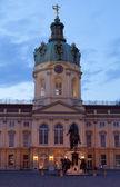 Charlottenburg Palace in Berlin, Germany — Stock Photo