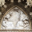 Stock Photo: Portal of the Zagreb cathedral in Croatia