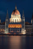 The building of the Parliament, Budapest, Hungary. — Stock Photo