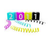 CMYK New year boxes — Stock Photo