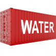 Cargo container — Stock Photo #4810544
