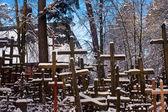Grabarka orthodox Hill Church — Stock Photo