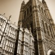 Sepia Westminster - Stock Photo