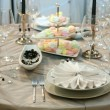 Stockfoto: Wedding dinner