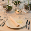 Wedding dinner - Stock Photo