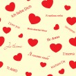 Vector romantic seamless texture with red hearts — Vetor de Stock  #4611794