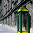 Stock Photo: Telephone booth