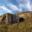 Vladivostok fortress — Stock Photo