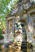 France. Paris. the Medici Fountain (La fontaine Medicis) in Luxembourg Gard — Stock Photo
