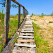 Footpath on a hill - Stock Photo