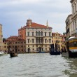 Stock Photo: Venice. bad weather before flooding.