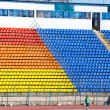 Foto Stock: Empty football stadium and tribunes