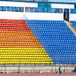Stock Photo: Empty football stadium and tribunes