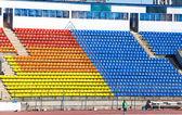 Empty football stadium and tribunes — Stock Photo