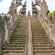 Ladder to a temple. Bali. Indonesia — Foto Stock