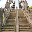 Ladder to a temple. Bali. Indonesia - Stock Photo