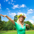 Stock Photo: Happiness woman