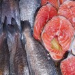 Fresh fish — Stock Photo #3966062