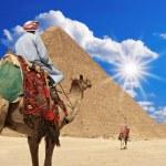 Pyramids — Stock Photo #4012095