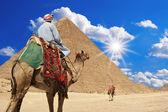 Piramidy — Zdjęcie stockowe