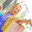 Shopping woman — Stock Photo #4069349