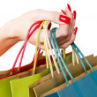 Shopping bags - Stock fotografie