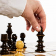 Chess game — Stock Photo #5179569