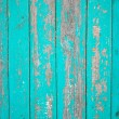 Royalty-Free Stock Photo: Grunge wooden background