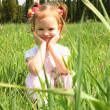 Child in the park — Stock Photo #4235932
