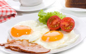 Breakfast with fried egg — Stock Photo