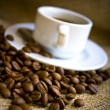 Foto Stock: Coffe drink