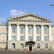 Academy of budget and treasury.Omsk.Russia. — Stock Photo