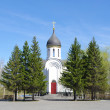 Chapel in Park of Victory Day.Omsk.Russia. — Stock Photo