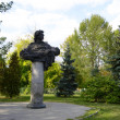 The Pushkin garden.Chelyabinsk.Russia. - Stock Photo