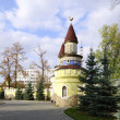 Airy children's town.Chelyabinsk.Russia. — Stock Photo