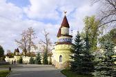 Airy children's town.Chelyabinsk.Russia. — Stock Photo