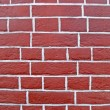 Backgrounds, Brick wall — Foto de Stock