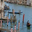 Venice - Grand Canal near the bridge Academia — Stock Photo