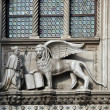 Venice. Winged Lion of St. Mark - symbol of Venice — Stock Photo