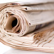 Stock Photo: News papers