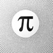 Stock Photo: The mathematical constant Pi depicted as a greek letter in the centre of ci